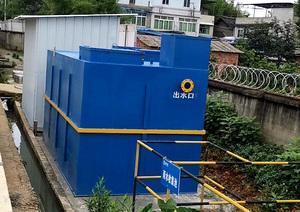 成都一体化污水处理设备