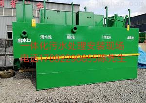 四川一体化污水处理设备